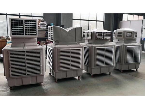 冷风机/环保空调